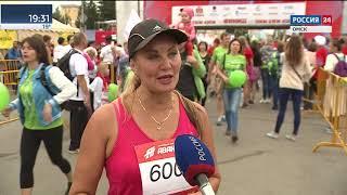 В день рождения Омска прошел и  XXIX Сибирский международный марафон