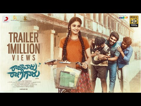 Raja Vaaru Rani Gaaru Official Trailer