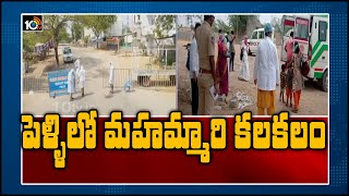 Bridegroom brother tests positive for Covid in Nalgonda..