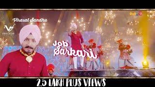 Job Sarkari – Virasat Sandhu – Beat Minister