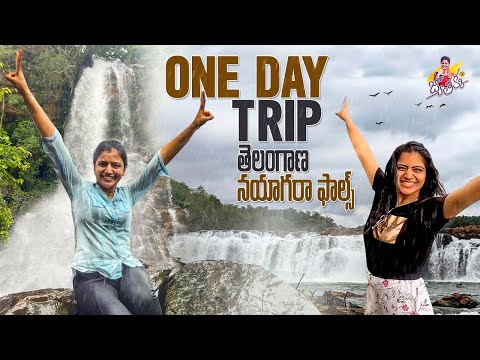 Shiva Jyothi enjoys at Bogatha waterfall, boat ride in Laknavaram lake