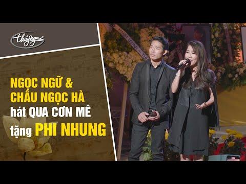 Ngọc Ngữ & Châu Ngọc Hà hát