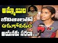 Wife Sangeetha Reacts to Srinivas Reddy Comments : Face to Face