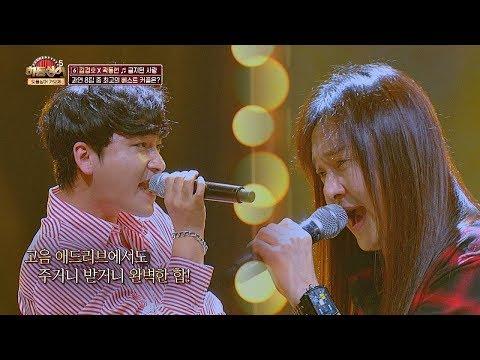 [김경호(Kim kyung ho)x곽동현] 오랜 시간을 함께한 만큼 완벽한 합! '금지된 사랑'♬ 히든싱어5(hidden singer5) 17회