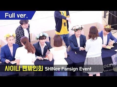 [Full] 180629 샤이니 SHINee : Fullshot Fancam : 팬싸인회 Fansign Event : 스타필드고양 Goyang Starfield