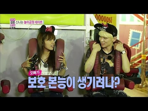 【TVPP】Na Eun, Eun Ji(Apink) - Go On The Screaming Rides, 비명이 난무한 놀이공원 @ We Got Married