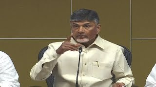 I didn't use that word: Chandrababu..