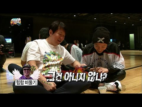 【TVPP】Jeong Hyeong Don - The First Practicing with GD, 정형돈 - 형돈 & 지디의 첫 안무연습 @ Infinite Challenge