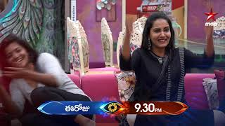 Bigg Boss 3: Who will be 2 luckiest housemates to get chan..