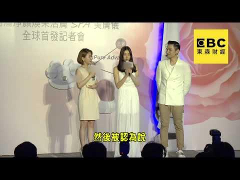 辣媽孫瑩瑩露背洋裝亮相 凍齡術大公開