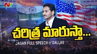 AP CM YS Jagan's Full Speech @ Dallas..