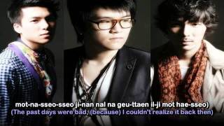 [Rom & Eng] 4Men Feat. 美 - 미안해 (Sorry)