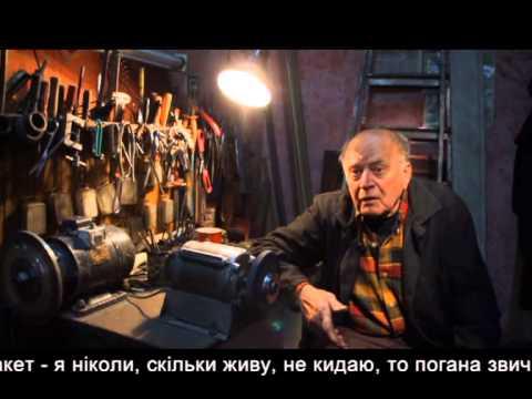 Герої випуск-4. Віктор Гориславець