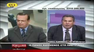 Ο Πάνος Καμμένος στην ΕΤ3 1-6-2012