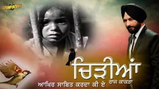 Chiddiyan – Raj Kakra