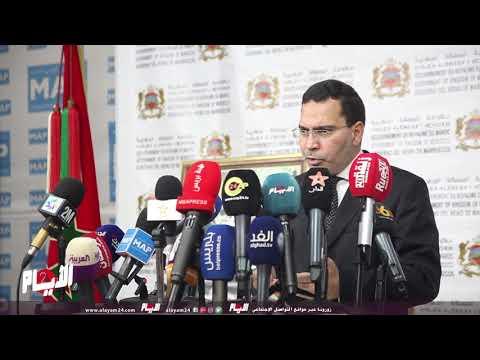 الخلفي: المغرب حسم بعدم إحداث مراكز للمهاجرين