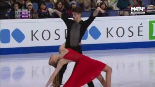 Despacito on ice - Aleksandra Stepanova / ivan Bukin