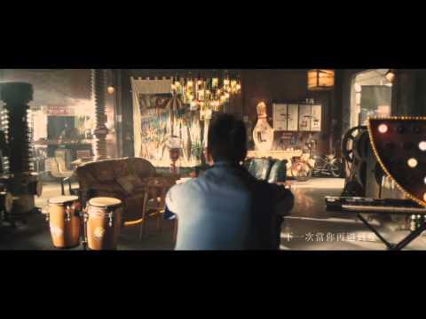 CINDY袁詠琳【安排 官方完整MV】@第一次電影原聲帶