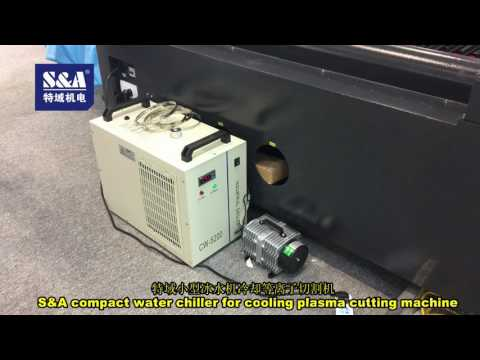 S&A compact water chiller for cooling plasma cutting machine