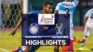 Highlights - Renown SC v Ratnam SC - Dialog Champions League 2018