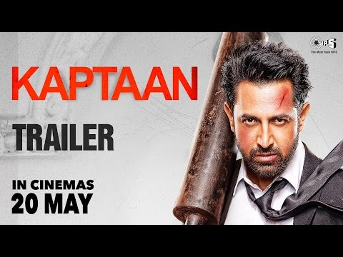 Kaptaan Trailer - Gippy Grewal, Monica, Karishma Kotak, Pankaj Dheer