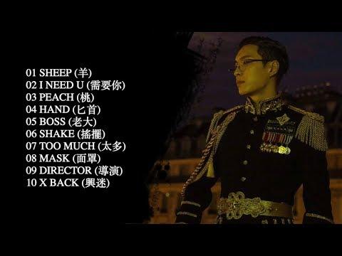 LAY [레이] - Second Solo Album LAY 02 SHEEP [FULL ALBUM]