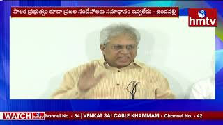Vundavalli Arun Kumar asks white paper on Polavaram project