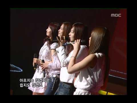 CSJH - Too Good, 천상지희 - 투 굿, Music Camp 20050521