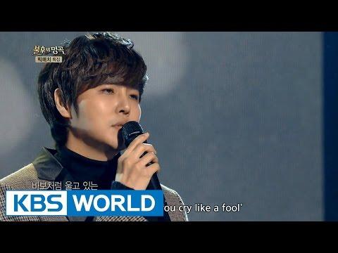 Jung DongHa - I Miss You | 정동하 - 보고 싶다 [Immortal Songs 2]