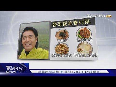 """周潤發曾包場! 海真私房菜復北店""""年底關"""""""