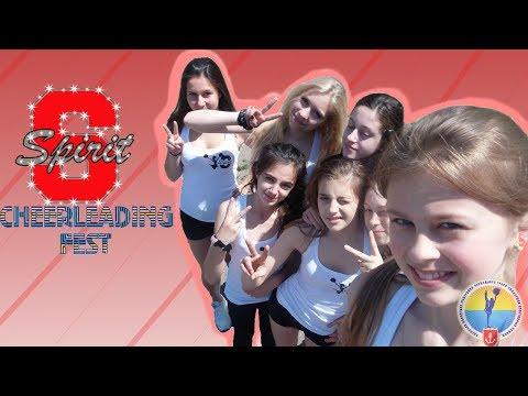 Cheer club Spirit  Команда Артишок