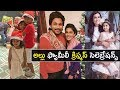 Unseen Photos From Christmas Celebrations Of Allu Arjun family...