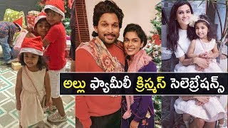 Unseen Photos From Christmas Celebrations Of Allu Arjun fa..