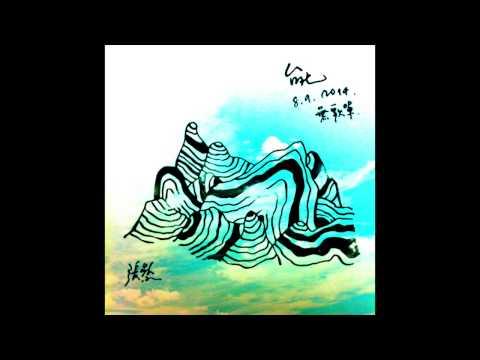 張懸-玫瑰色的你(20140809台北無歌單)