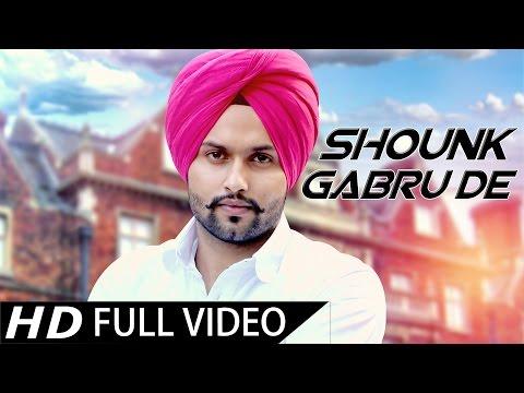 Shounk Gabru De Lyrics - Singh Harjot