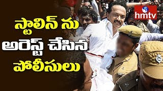 Stalin held for attack on Palaniswamy office..