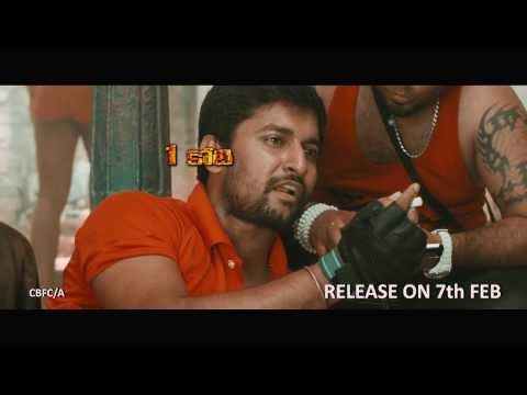 Paisa-Movie-Release-Trailer