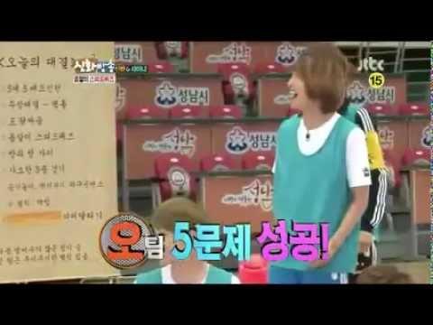 [I2O6O9] Taemin Tricks $h!nhw@ Hyesung [Eng Sub]