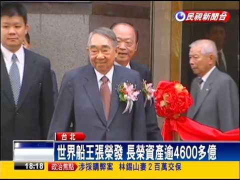 長榮集團創辦人張榮發辭世 享壽90歲-民視新聞