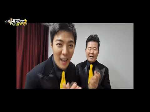 제14회 도전! 랜선 허준골든벨 mp4 유튜브