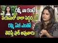 Bigg Boss 3 contestant Shilpa about anchor Rashmi