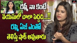 Bigg Boss 3 contestant Shilpa about anchor Rashmi..