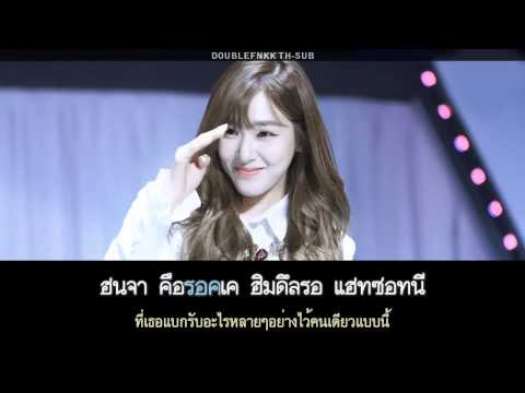 [Karaoke-Thaisub] Tiffany - Only one [Blood(블러드) OST Part.1]