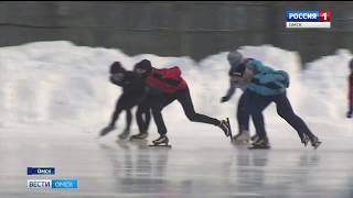 Омскую конькобежную школу намерены объединить с 35-й спортшколой олимпийского резерва