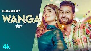Wanga – Geeta Zaildar Video HD
