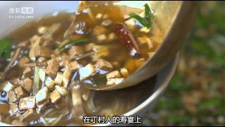 A Bite of China 02 The Story of Staple Food(HD)