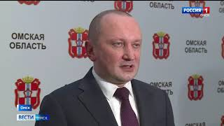 Федеральный Минздрав поможет сформировать для Омской области эффективную схему маршрутизации пациентов с коронавирусом