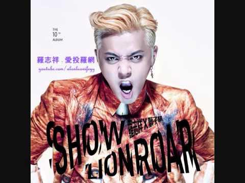 羅志祥 - 愛投羅網 [New Song 2013]