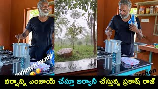 Watch: Prakash Raj cooking biryani in his farm house..