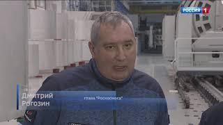 Дмитрий Рогозин: «Омская «Ангара» первой полетит на Луну»